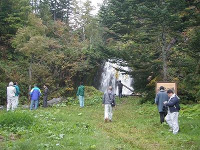 雨霧の滝ミニツアー