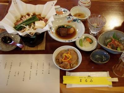 八雲町スペシャル昼食