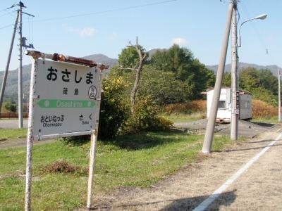JR筬島駅ホーム
