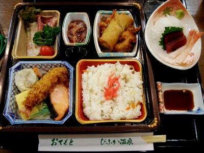 びふか温泉の特製弁当!
