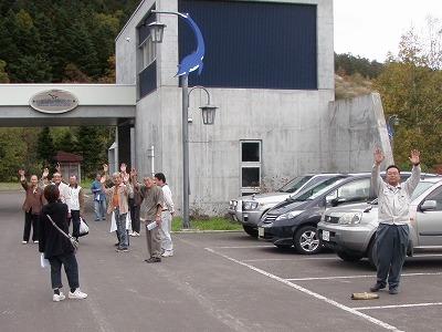 中川町・森と川の学校お別れシーン!
