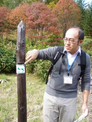 黒松内町フットパス標識説明
