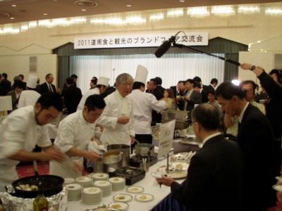 2011道南食と観光ブランドフェア交流会