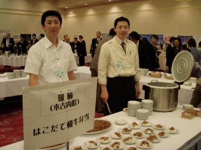 「瑠瞳」さんの木古内はこだて和牛弁当!