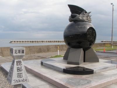 鹿部町「北斗船」のモニュメント