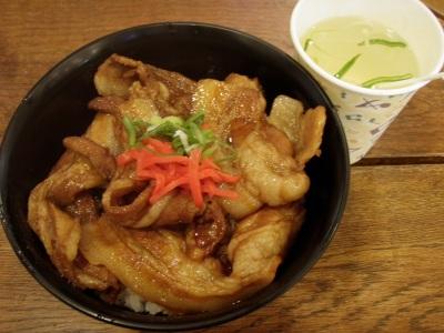 サロマ湖豚丼