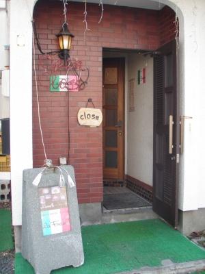 羽幌ラ・フラスカ外観