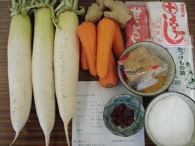 飯寿司材料