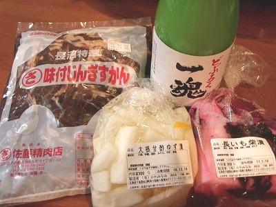長沼町特産品どぶろく、漬物、ジンギスカン