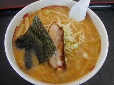 協力隊ラーメン味噌!