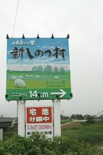 ootukafa-mu5.jpgのサムネール画像