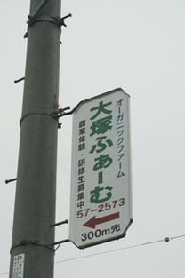 ootukafa-mu6.jpgのサムネール画像