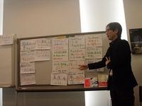 中野さん講義最初