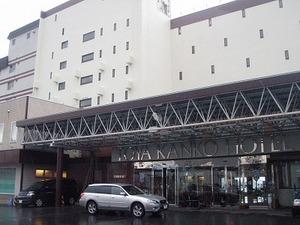 洞爺観光ホテル外観