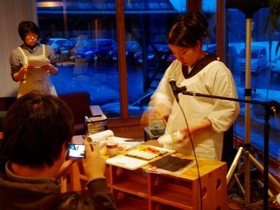おかみさん手巻き寿司説明のサムネール画像