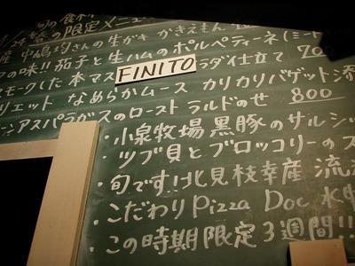 サリュメニュー黒板