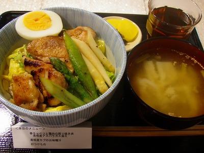 内山カナさんプロデュースのお昼ごはん!
