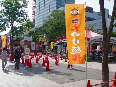 大つけ麺博会場