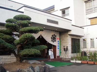 ホテル坂戸城