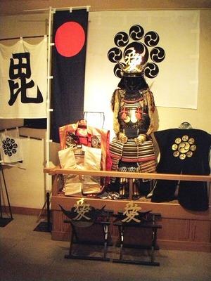 ホテル坂戸城兼続甲冑展示