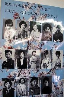 グランマ昔の写真ポスター