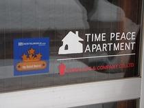 タイムピースアパートメント外観