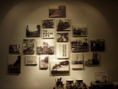 十勝トテッポ工房壁の地図