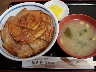 「ぶた丼とん太」バラ肉ぶた丼!