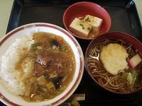 「ライラック」の日替わり定食
