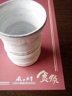 「食祭」シート&コップ