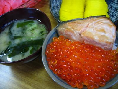 えりも鮭の親子丼(切り身&いくら)!