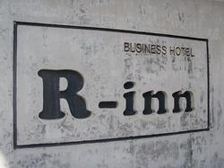 R-innの看板