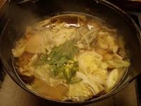 おぼこ荘名古屋コーチンの鍋