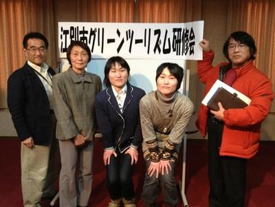 20120321江別GT勉強会
