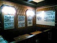 金木珈琲館記憶館