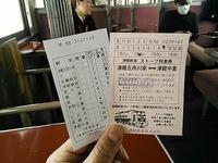 ストーブ列車1