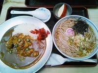 三忠食堂そば&カレー