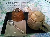 津軽藩コーヒー