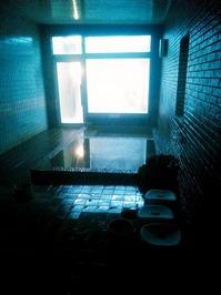 おしゃまんべ温泉丸金旅館浴室