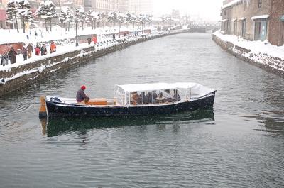 小樽運河クルーズ1.JPG