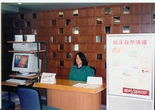 fujisaki_desk.jpg