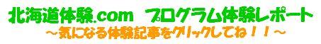 %E3%82%BF%E3%82%A4%E3%83%88%E3%83%AB%E5%88%86%EF%BC%90%EF%BC%90%EF%BC%90.jpg