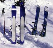スキーシュー屈斜路ガイドステーションわっか