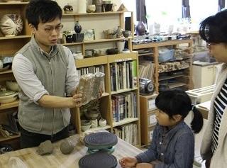 陶芸体験,円山陶房